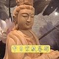 L1615.香榧木自在觀音白身(持佛珠).JPG
