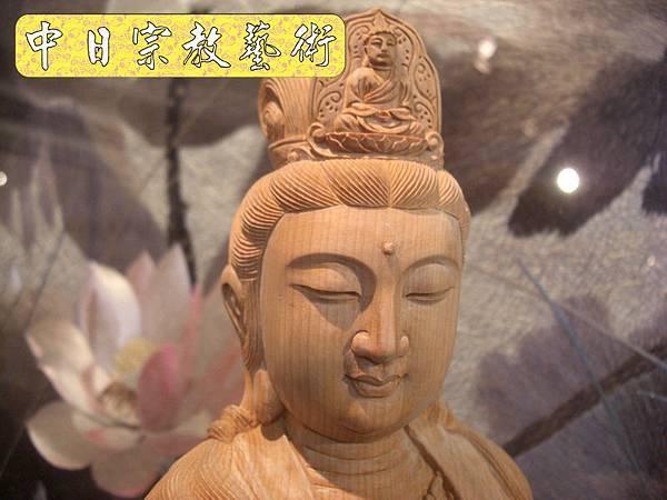 L1616.香榧木自在觀音白身(持佛珠).JPG
