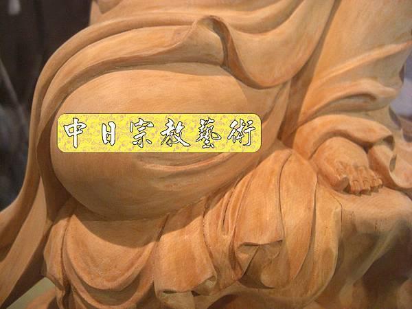L1617.香榧木自在觀音白身(持佛珠).JPG