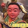 L1704.樟木三太子中壇元帥(金身).JPG