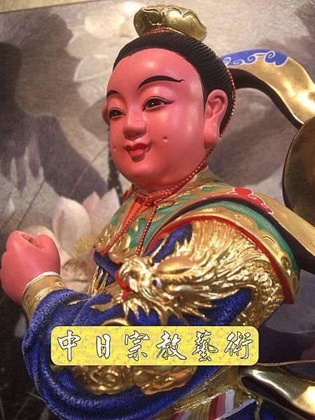 L1706.樟木三太子中壇元帥(金身).JPG