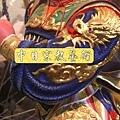L1709.樟木三太子中壇元帥(金身).JPG