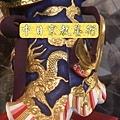 L1718.樟木三太子中壇元帥(金身).JPG
