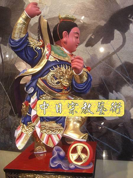 L1722.樟木三太子中壇元帥(金身).JPG
