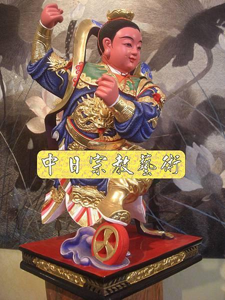 L1723.樟木三太子中壇元帥(金身).JPG