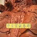 L1809.梢楠木天上聖母 媽祖娘娘(二度).JPG