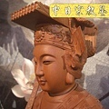 L1817.梢楠木天上聖母 媽祖娘娘(二度).JPG