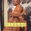 L1819.梢楠木天上聖母 媽祖娘娘(二度).JPG