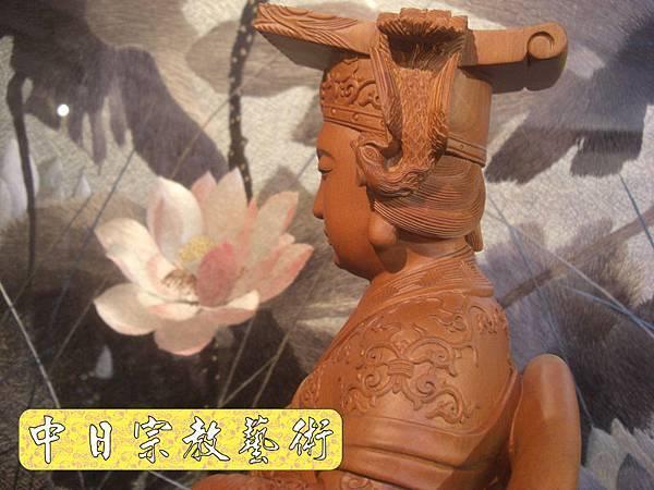 L1825.梢楠木天上聖母 媽祖娘娘(二度).JPG