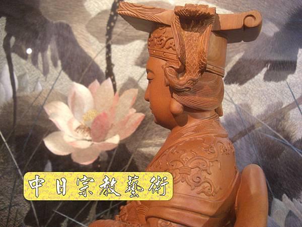 L1835.梢楠木天上聖母 媽祖娘娘(二度).JPG