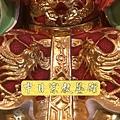 L1905.樟木天上聖母 媽祖娘娘(金身).JPG