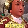 L1921.樟木天上聖母 媽祖娘娘(金身).JPG