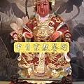 L1923.樟木天上聖母 媽祖娘娘(金身).JPG