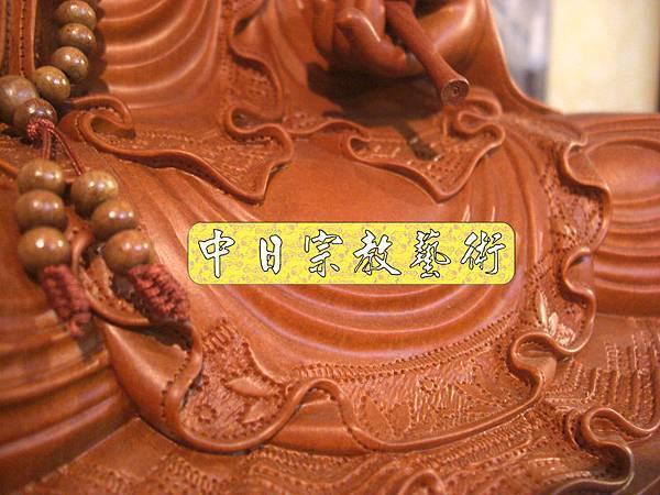 L2010.梢楠木觀音(卍字衣袖).JPG