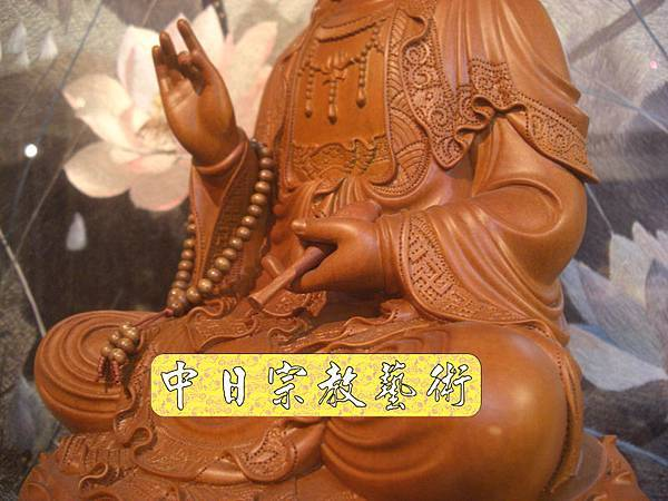 L2014.梢楠木觀音(卍字衣袖).JPG