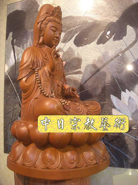 L2027.梢楠木觀音(卍字衣袖).JPG