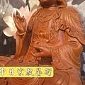 L2213.梢楠木觀音像(錦花金鋼臺).JPG