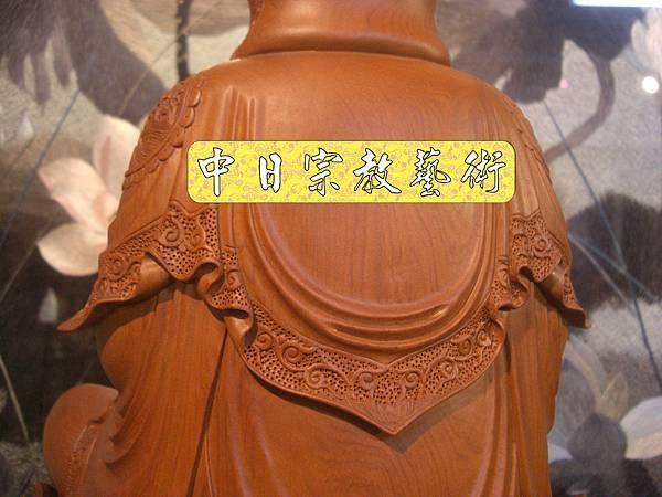 L2225.梢楠木觀音像(錦花金鋼臺).JPG