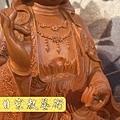 L2232.梢楠木觀音像(錦花金鋼臺).JPG