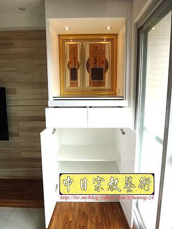 N15302.時尚神桌佛櫥 現代神明聯(裝潢式)