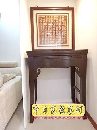 N15503.小型神桌佛桌樣式精選 2尺9雷射雕刻心經神聯佛聯.JPG