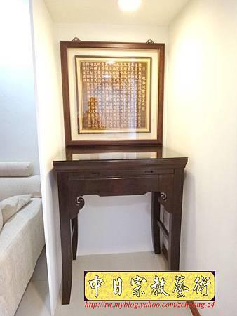 N15509.小型神桌佛桌樣式精選 2尺9雷射雕刻心經神聯佛聯.JPG