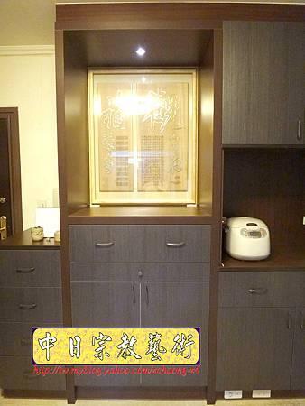N15902.系統櫃式神桌佛櫥 神龕佛龕裝潢 觀自在心經木雕聯.JPG