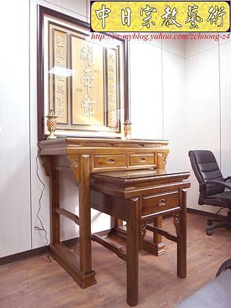 N16401.關帝爺系列神桌神聯.JPG