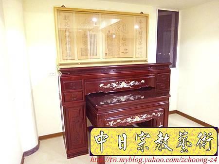 N16601.神桌樣式 桶櫃型佛桌 學傳公祖訓.JPG