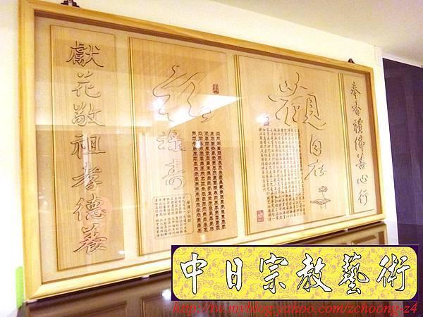 N16604.神桌樣式 桶櫃型佛桌 學傳公祖訓.JPG
