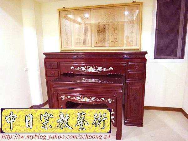 N16612.神桌樣式 桶櫃型佛桌 學傳公祖訓.JPG