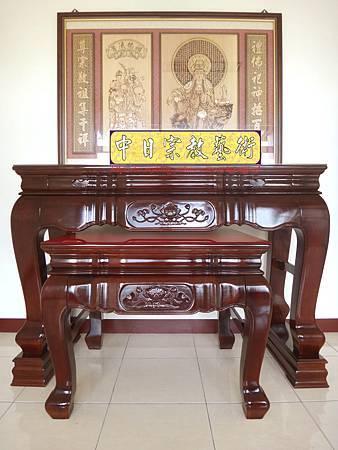 N17301.紫檀色拉米神桌 現代實木雕刻佛桌神聯~自在觀音(5尺8設計).JPG