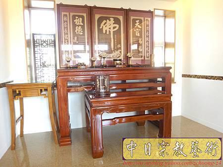 N17501.鹿港型神桌樣式~7尺柚木佛桌製作.JPG