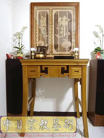 N17901.神桌擺放設計 居家2尺9小佛桌八腳桌(單上桌).JPG