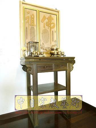 N18501.神桌樣式 綠檀佛桌2尺9(88公分)隔板型.JPG