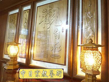 N18702.神壇神明廳神桌神聯設計.JPG