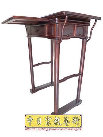 M7701.簡易2尺9神桌 小型佛桌.JPG