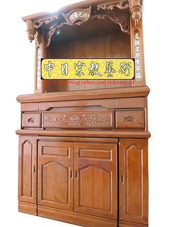 M7801.高級檜木神桌佛櫥.JPG