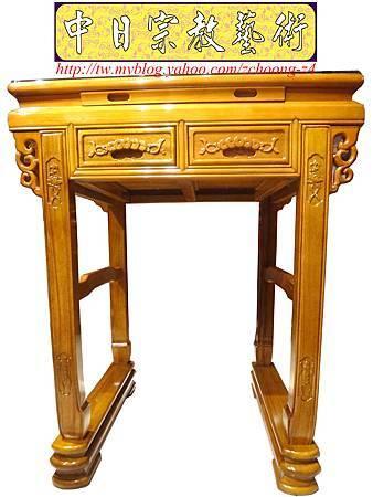 M9601.精雕神桌樣式~柚木元寶佛桌製作 2尺9單上桌.JPG