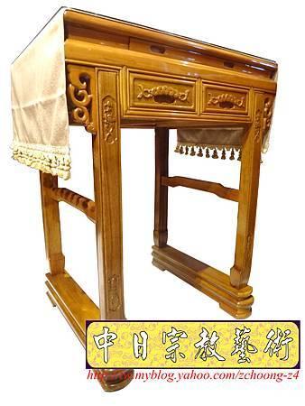M11501.神桌設計 招財進寶佛桌搭神桌桌巾 2尺9寬.jpg