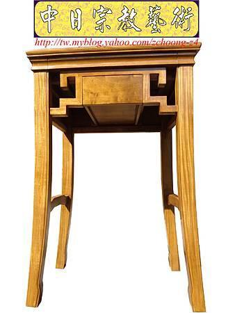 M11601.小神桌樣示精選~彎腳小佛桌 迷你小神桌 2尺28寬.JPG