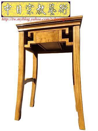 M11602.小神桌樣示精選~彎腳小佛桌 迷你小神桌 2尺28寬.JPG