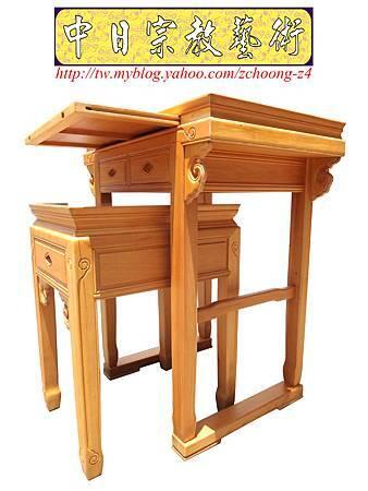 M11904.天然檜木神桌 高級檜木佛桌製做.JPG