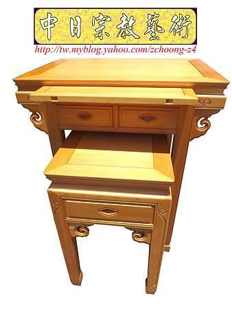 M11905.天然檜木神桌 高級檜木佛桌製做.JPG