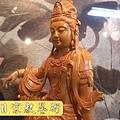L2308.(正)台灣檜木觀自在.JPG