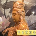 L2310.(正)台灣檜木觀自在.JPG