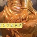 L2311.(正)台灣檜木觀自在.JPG