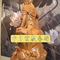 L2312.(正)台灣檜木觀自在.JPG