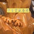 L2313.(正)台灣檜木觀自在.JPG