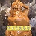 L2315.(正)台灣檜木觀自在.JPG